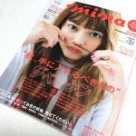 【掲載】主婦の友社『mina(ミーナ)』11月号