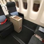 【取材記事】Turkish Airlinesビジネスクラス体験レポート!